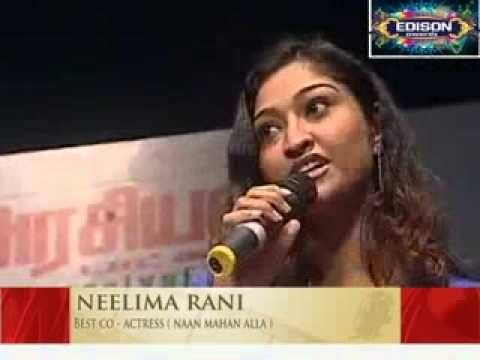 Neelima Rani 2016