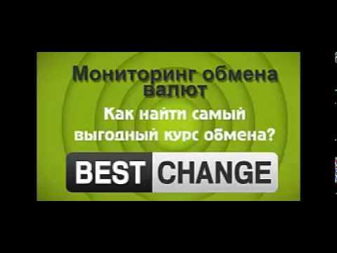 Краткосрочные вклады в белорусских рублях приорбанк.wmv - YouTube