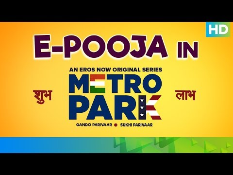 E-Pooja Scene | Metro Park | Eros Now Originals | All Episodes Live On Eros Now