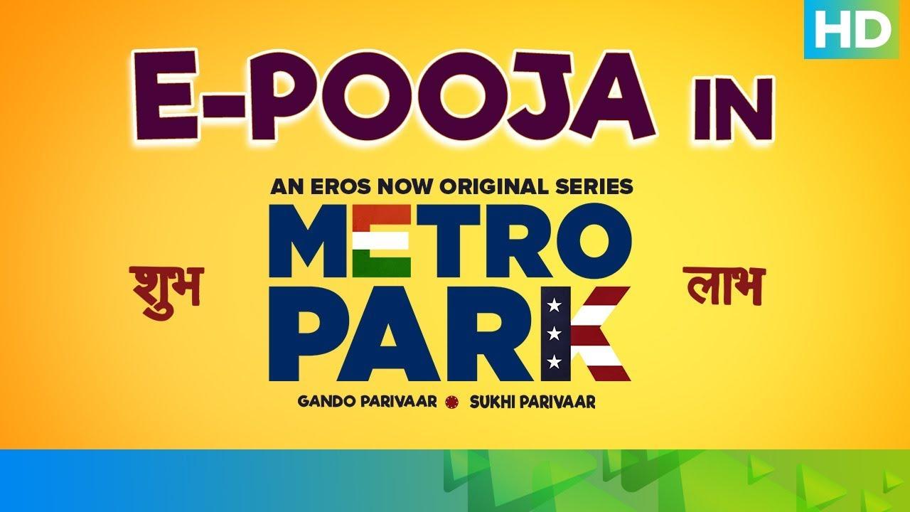 E-Pooja Scene | Metro Park | Eros Now Originals | All Episodes Live On Eros  Now