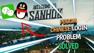 {Solution} QQ App LogIn in PUBGM CHINESE || WeChat Problem Solve || Hindi