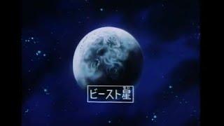 BEASTFORMERS - Rebellion on Planet Beast (ビースト星の反乱) Transformers The Headmasters Episode 5 (1987)