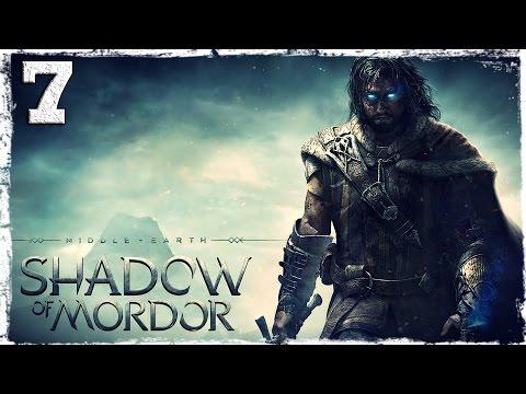 Смотреть прохождение игры Middle-Earth: Shadow of Mordor. #7: Вожди орков.