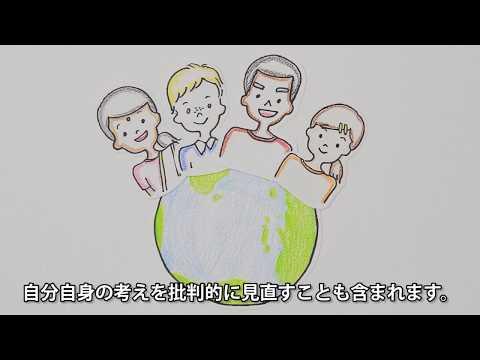 アニメでわかる 宮崎国際大学で身につくクリティカルシンキング