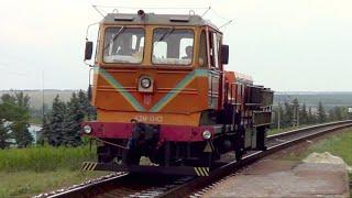 Автомотриса дизельная монтажная АДМ-043(Автомотриса дизельная монтажная АДМ-043 (приписан неизвестно), резервом следует по 3 однопутному пути (на..., 2015-08-29T19:40:54.000Z)