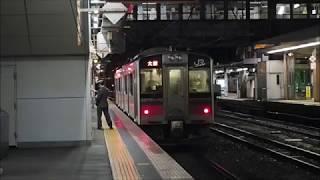 秋田駅 発車メロディー [明日はきっといい日になる]