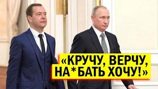 СРОЧНО - Кремль затеял с Россиянами игру в напёрстки - Новости, политика