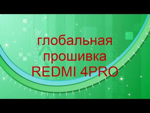Смартфон Xiaomi RedMi 4 Pro 32Gb Black купить дёшево в