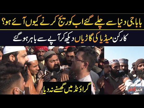 Muhammad Usama Ghazi: Molana Khadim Hussain Rizvi Ke Inteqal Ke Baad Media Coverage Wale Pohnche To Kia Hua