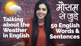 मौसम से जुड़े 50 English Words & Sentences सीखों - English speaking Practice Lesson in Hindi