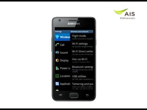 how to set manual network samsung galaxy sii youtube rh youtube com samsung gear s2 manual svenska Samsung Galaxy S7