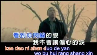 Pinyin等一分鐘deng Yi Fen Zhong
