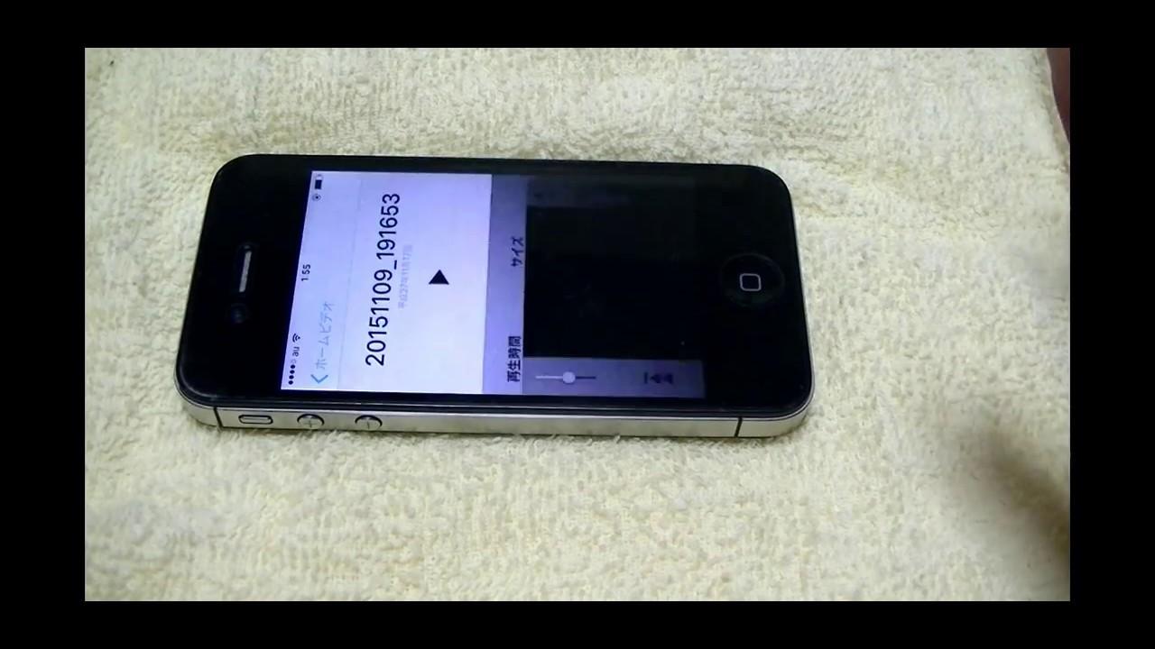 Iphone 動画 パソコン 再生