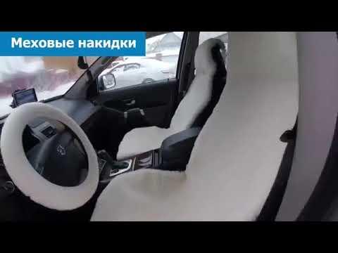 деревянные накидки на сиденья - накидка на спинку сиденья автомобиля из пробок от шампанского
