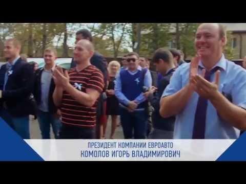 Открытие Автосервиса ЕвроАвто на Таллинском шоссе 61