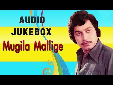 Mugila Mallige 1985 All  Jukebox  Best Old Kannada Hit Film