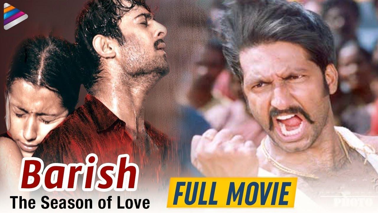 Download Prabhas Varsham Full Movie In Hindi | Prabhas Blockbuster Hindi Dubbed Movie | Barish Full Movie