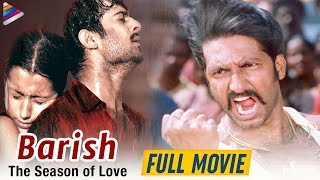 Prabhas Varsham Full Movie In Hindi | Prabhas Blockbuster Hindi Dubbed Movie | Trisha | Gopichand
