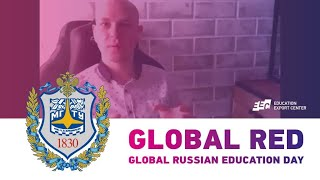 Global RED | Moscow Bauman State Technical University