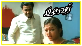 Iruvar Tamil Movie - Aishwarya Rai discusses about her relationship with Mohanlal
