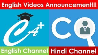 Announcement for English Videos in Our New Channel | Happy Republic Day