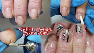 Укрепление ногтей полигелем Мокрый маникюр фрезой