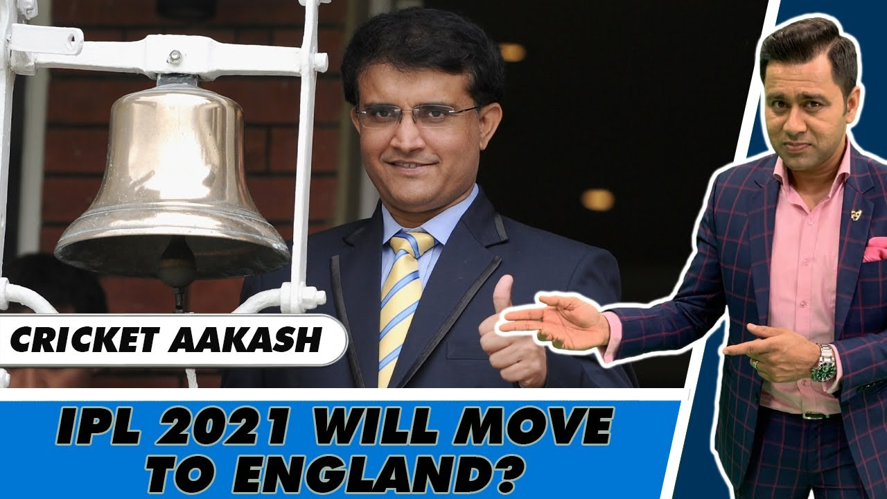 IPL 2021 to be SHIFTED to ENGLAND? | What went WRONG in this YEAR's TOURNAMENT? | Cricket AAKASH
