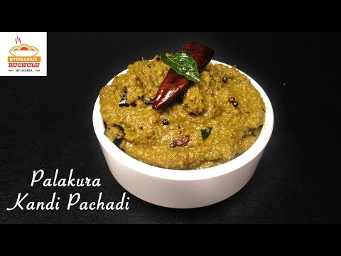 Palakura Kandi Pachadi | Palak Chutney | How To Make Chutney | Hyderabadi Ruchulu