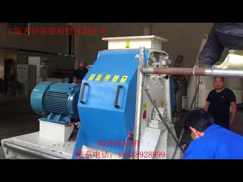 Shanghai Qi Xuan Environmental Protection Technology Co., Ltd. sponge mill