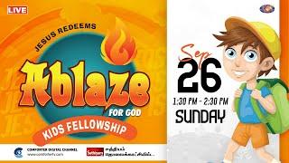 🔴🅻🅸🆅🅴 || Ablaze for God 🔥 | Kids Fellowship | September 26, 2021