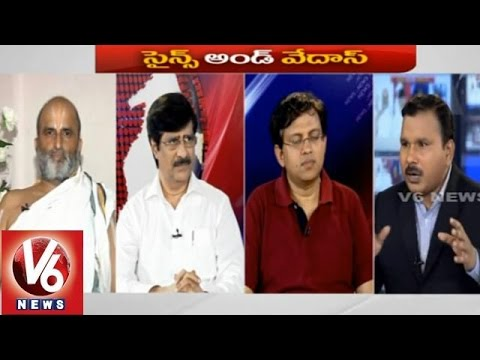 Special Discussion On Science And Vedas || 7PM Discussion || V6 News