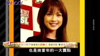 看更多娛樂星聞:http://bit.ly/2rXxVg3 Yahoo TV 上千支影片精彩不漏接...