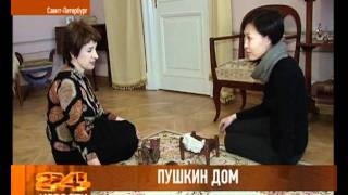 видео Квартира-музей Пушкина (Мойка, 12)