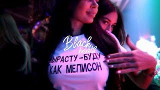 blckxxl-cover-2