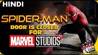 SPIDER-MAN Officially Out From MCU Says Sony [Explained In Hindi]