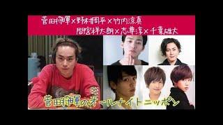 (動画説明) 俳優の竹内涼真(24)が24日放送の日本テレビ系「ダウ...