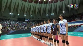 Thailand vs Italy - Volleyball World Grand Prix 2017 #WGP2017