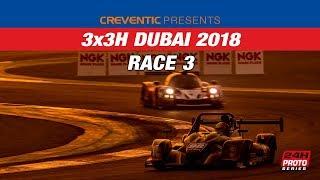 Hankook 3x3H DUBAI 2018 - Race 3