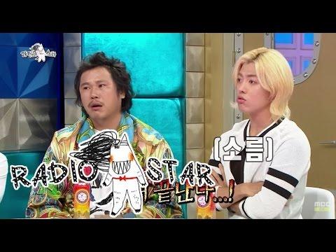 [RADIO STAR] 라디오스타 - Kang-nam Is Surprised By Kim Gu-ra 김구라를 만난 강남, 깜짝놀란 사연! 20150513