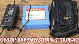 Обзор и тест аккумулятора с taobao