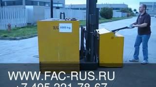 штабелер грузоподъемностью 6 тонн!!!(, 2012-03-22T14:45:18.000Z)