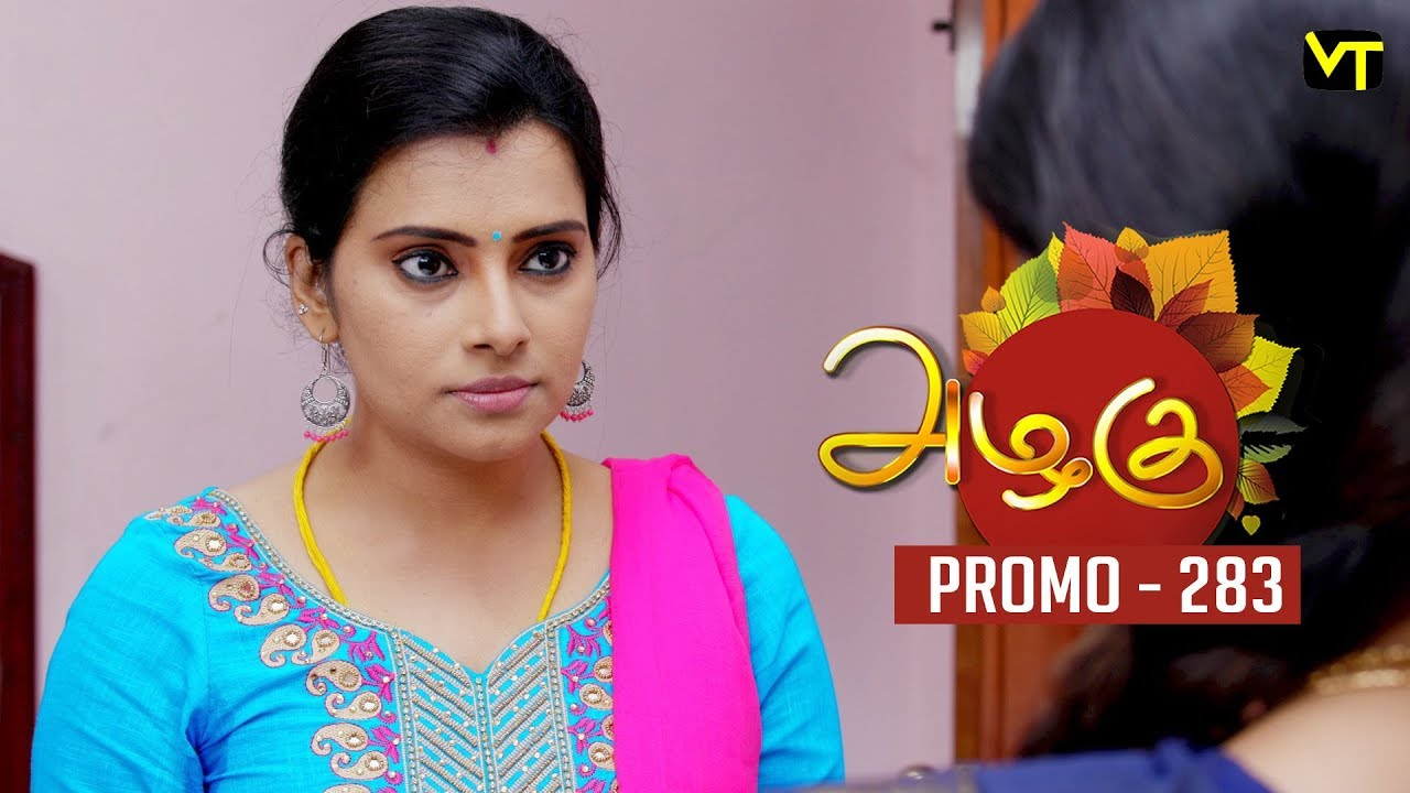 Azhagu Tamil Serial | அழகு | Epi 283 - Promo | Sun TV Serial | 23 Oct 2018  | Revathy | Vision Time