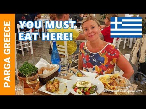 Best Greek Food in Parga, Greece - Taverna Petros - Ταβέρνα Πέτρος - Traditional Greek Restaurant