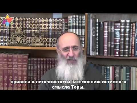 Ханука - встреча греческой и еврейской культур, рав Урия Шерки