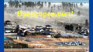 Презентация Береги природу(, 2013-04-23T13:24:46.000Z)