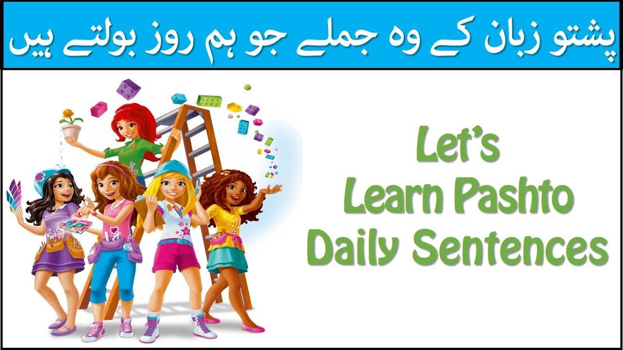 Urdu To Pashto Dictionary Pdf
