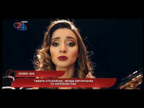 Македонија денес - Тамара Стојковска - младата битолчанка со ангелски глас