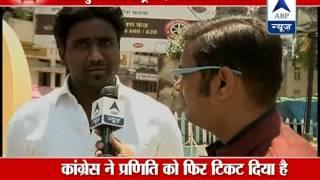 Pratishtha Ki Seat: Solapur seat a matter of honour for Shinde