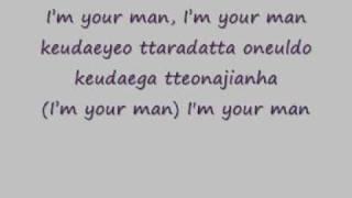 SS501(더블에스오공일)-U R Man Lyrics