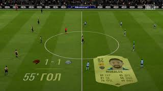 Jose Morales 3 Fifa 20 Ultimate Team KrasawelchikiFC goal 352 Division Rivals